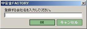 menu002.jpgのサムネール画像