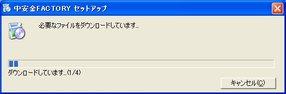 fac_ins004.jpg