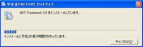 fac_ins006.jpg