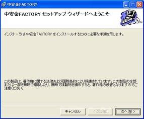 fac_ins007.jpg