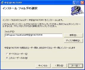 fac_ins008.jpg
