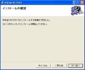 fac_ins009.jpg