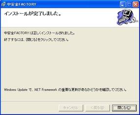 fac_ins011.jpg