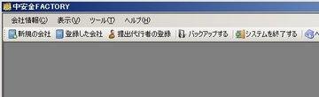 menu001.jpg