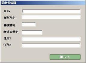menu004.jpg
