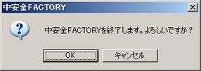 menu005.jpg