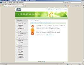 menu006.jpg