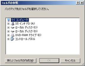menu008.jpg